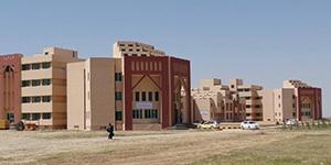 Balkh University