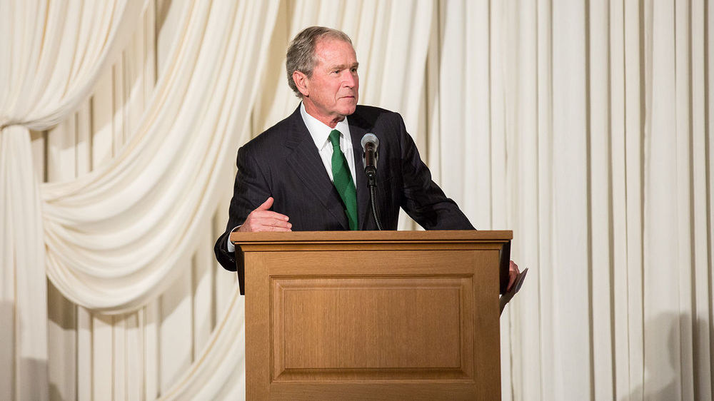 Former US President George W. Bush speaking at O'Neill Hall dedication