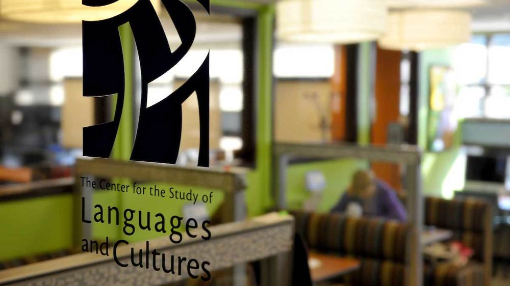 Notre Dame Center for the Study of Languages and Cultures