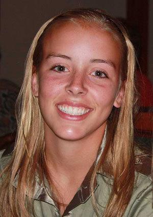 Caitlin Crommett